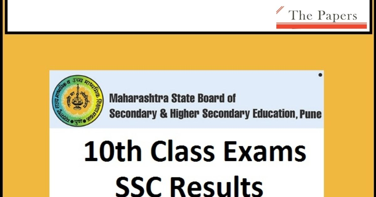 Maharashtra SSC 10th Results 2020